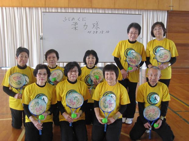 201612shizuoka01