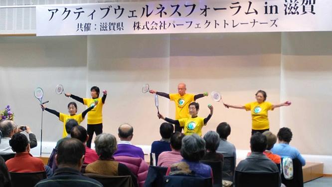 20170201shiga